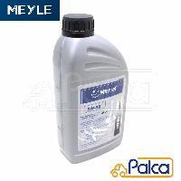 (輸入車用 エンジンオイル synthetic 5W-30 1L) ACEA規格/A3 B4 B3 C2 C3 | API規格/CF SL SM | 化学合成オイル/シンセティック | 1リットル