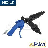 クーリングシステムフラッシュガン/冷却システム洗浄ツール 鉄粉や錆の除去に MEYLE/HAZET製